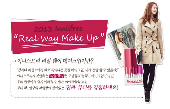Innisfree  - Real Way Makeup Fall Winter 2013