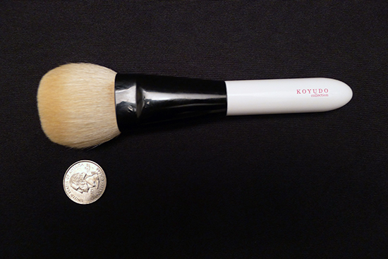 Koyudo High Class Series BP013 Foundation Brush