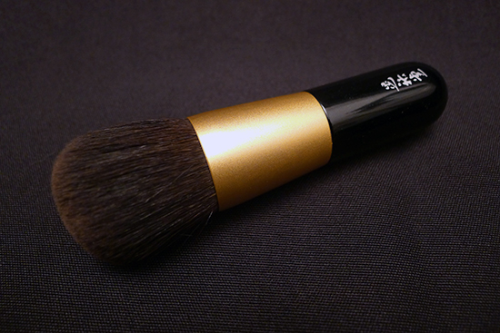 Koyudo Fu-Pa14 Powder Brush