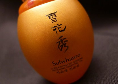 Sulwhasoo Concentrated Ginseng Renewing Essential Oil